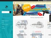 Интернет-магазин электроинструментов, продажа профессионального инструмента и строительного оборудования (Украина, Киевская область, Киев)