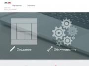 Web-студия NetCanvas - профессиональная разработка и обслуживание сайтов