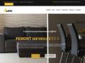 Комплексный ремонт квартир, отделка коттеджей. (Россия, Московская область, Москва)