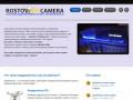 Rostovair.ru — Аэросъемка с квадрокоптера в Ростове-на-Дону и Ростовской области.