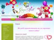 Праздничное украшение шарами Оформление воздушными шарами свадеб Оформление шарами детских