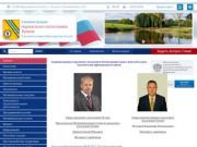 Администрация городского поселения Тутаев  