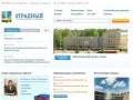 Официальный сайт Отрадного