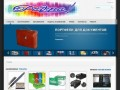 Raduga-com.ru — Наши акции