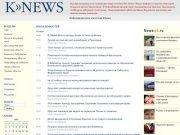 Новости Красноярского края         / KNews.su - Информационное агентство