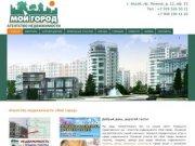 Агентство недвижимости «Мой город», г. Аксай |