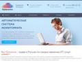Sky-Dynamics - cервисные ИТ услуги (Россия, Московская область, Москва)