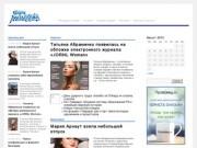 Gazetazm.ru
