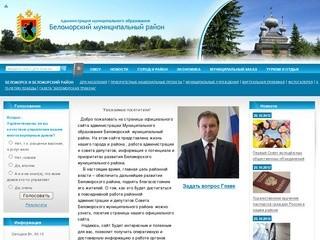 Belomorsk-mo.ru