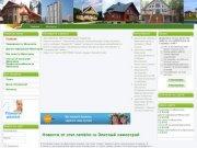 Махачкала - makhachkalagori.ru Региональный ресурс о недвижимости Махачкала