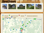 Продажа загородной недвижимости. Дома и участки в деревне. Ярославская область, 200 км от МКАД (Россия, Ярославская область, Углич)
