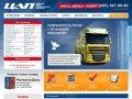 Центр Автомобильных Перевозок (ЦАП) - экспресс доставка грузов