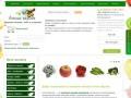 «Атлас Вкусов» — интернет магазин продуктов растительного происхождения (продажа свежих фруктов, овощей, зелени, цветов и изделий из них, фруктово- ягодных букетов и корзин, био- продуктов) Саратовская область, г. Саратов, тел. 8 (8452) 700-762