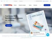 Эндокринолог. Клиника для всей семьи. (Россия, Белгородская область, Белгород)