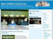 Первоуральская Церковь Христиан Веры Евангельской
