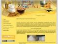 Производство пшеничной муки ГОСТ мука пшеничная и ржаная г. Тамбов