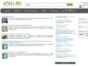 Информационный портал города Губкин (Россия, Белгородская область, г. Губкин)