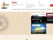 Этногалерея «ОРДА» - это первая галерея в России, направленная на развитие бурят-монгольского искусства, создания единого пространства для творчества, развития и самовыражения современных художников. (Россия, Бурятия, Улан-Удэ)