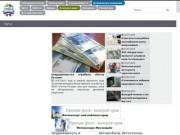 Сайт Якутска и Республики Саха (Якутия)