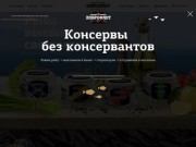 Доброфлот.рф