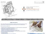 ООО Центр Инженерных Технологий - Проектирование и наладка систем отопления