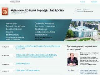 Nazarovograd.ru