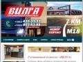 Vilgahotel.ru — Гостиничный комплекс Вилга: 30 минут езды от Петрозаводска, трасса М18.