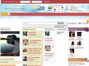 Информационно-развлекательный портал города Беслан