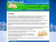 NordLine — деревообрабатывающее предприятие