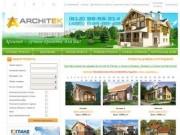 """Архитектурное бюро """"Атриум"""" - готовые проекты домов, типовые проекты домов, проекты загородных коттеджей и дачных домов, а также проекты деревянных домов и кирпичных"""