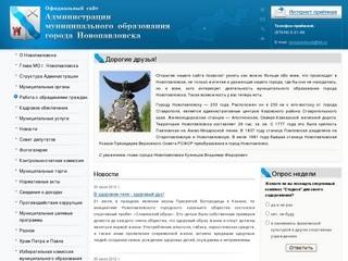 Admnp.ru
