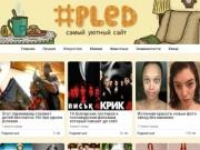 Pledblog.com
