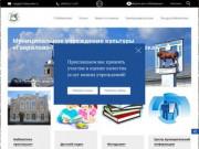 Гаврилово-Посадская городская библиотека