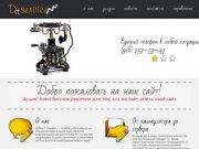 Дубна IT Сервис | Единая сервисная служба информационных технологий