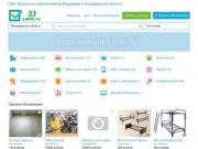 Сайт бесплатных объявлений во Владимире и Владимирской области
