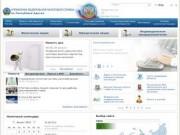 Управление ФНС России по Республике Адыгея