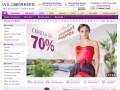 Wildberries.ru - модный интернет-магазин одежды, обуви и аксессуаров