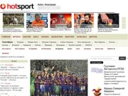 Hotsport.ua