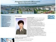 Ассоциация Агентств Недвижимости Волжско-Камского региона - Об ассоциации