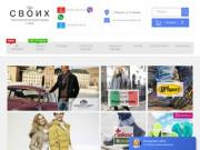 Купить брендовую одежду в Украине легко в нашем интернет магазине, который также обувь и аксессуары именитых мировых брендов. (Украина, Киевская область, Киев)