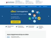 Автоматизация электронного документооборота в Крыму и Севастополе. (Россия, Крым, Севастополь)