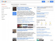 """123ru.net на """"Новости Google"""""""