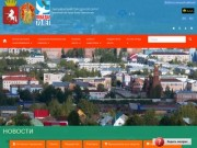 Лысьвенский городской округ