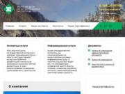 Якутский центр негосударственной экспертизы | Экспертные услуги