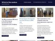 Wol.ru - блог Алексея Кукушкина
