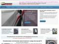 Независимая экспертиза автомобиля и оценка ущерба при ДТП в Ярославле и Ярославской области (Россия, Ярославская область, Ярославская область)