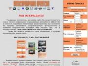 1-irk.ru - покупка и продажа автомобилей в Иркутске (Автосправочник Иркутска)