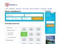 Недорогие билеты на самолет для любых направлений. На сайте представлено расписание самолетов, а также цены на рейсы разных авиакомпаний (Россия, Московская область, Москва)