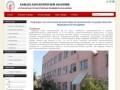 Кафедра патологической анатомии Астраханской государственной медицинской академии