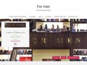 For men — Тамбов